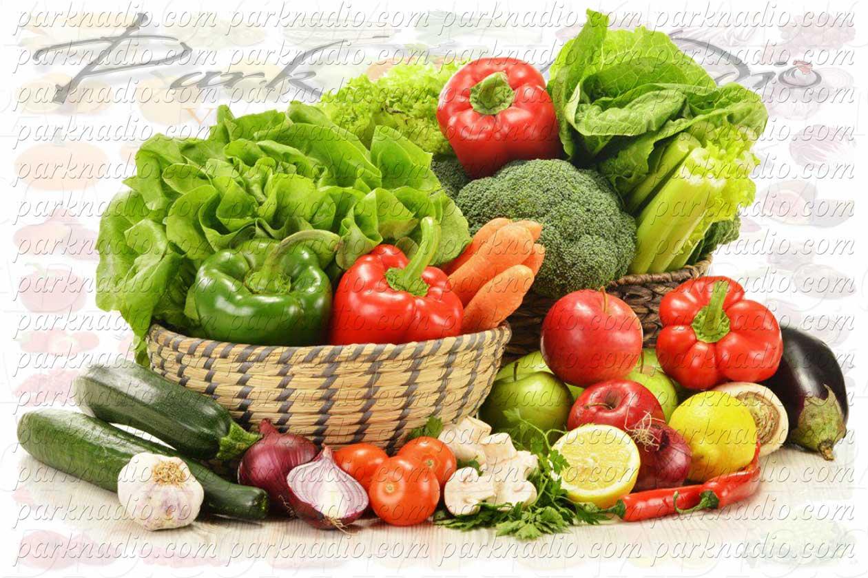 Panier légumes achat en ligne